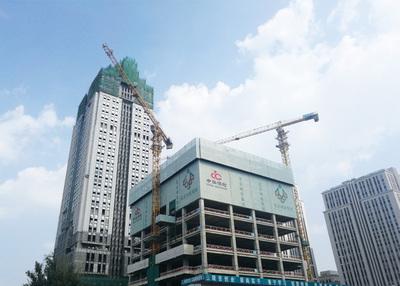 中华保险大厦