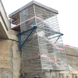 工具式基坑悬挂步梯