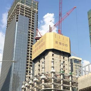 深圳岗厦中心