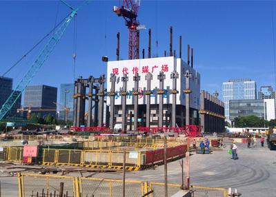 苏州现代传媒广场